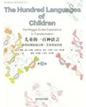Featured Renditions Early Childhood Reggio Hundred Languages ??of Children: Reggio Emilia experience the transition period (3rd Edition)(Chinese Edition)