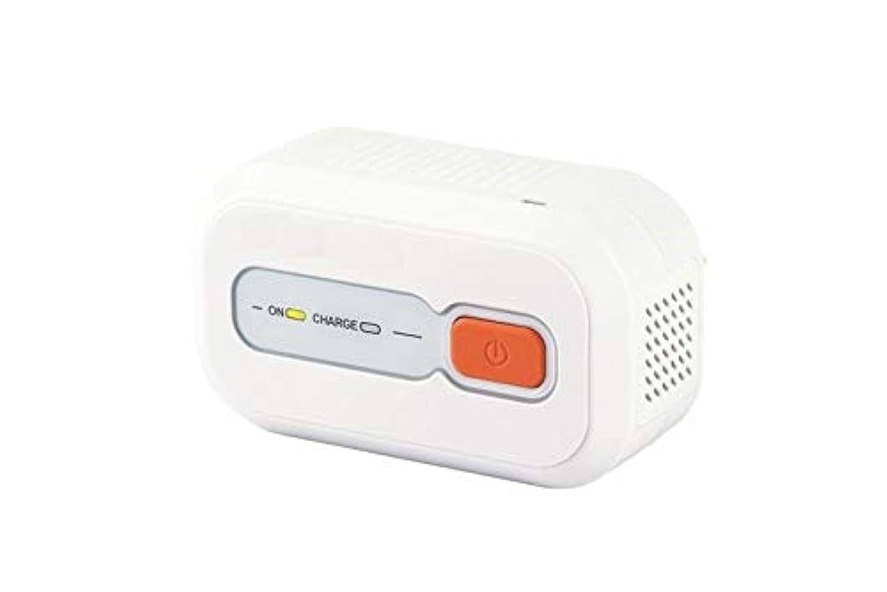 薄いです音リズムNOTE Cpapクリーナーとサニタイザーcpap機オゾン殺菌睡眠睡眠いびき装置キット用resmed respironicsチューブとマスクMP0213