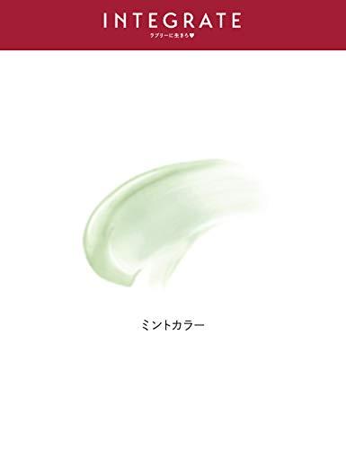 インテグレートエアフィールメーカーミントカラーSPF25・PA++化粧下地30g