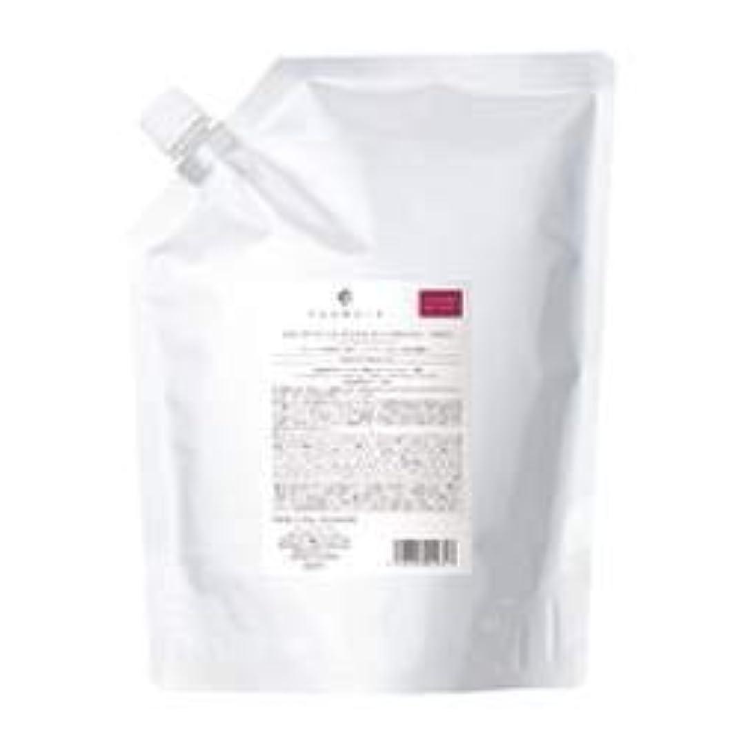添加剤企業アロングフローディア トリートメント ディープモイスト<つめかえ用>(2000mL)