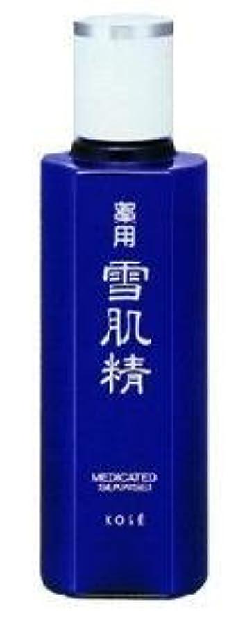 コマンドブラウズ木曜日コーセー 雪肌精 化粧水 200ml[並行輸入品] [海外直送品]