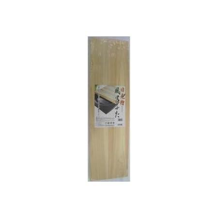 星野工業 風呂ふた ベージュ 幅70×奥行18×高さ1.8cm