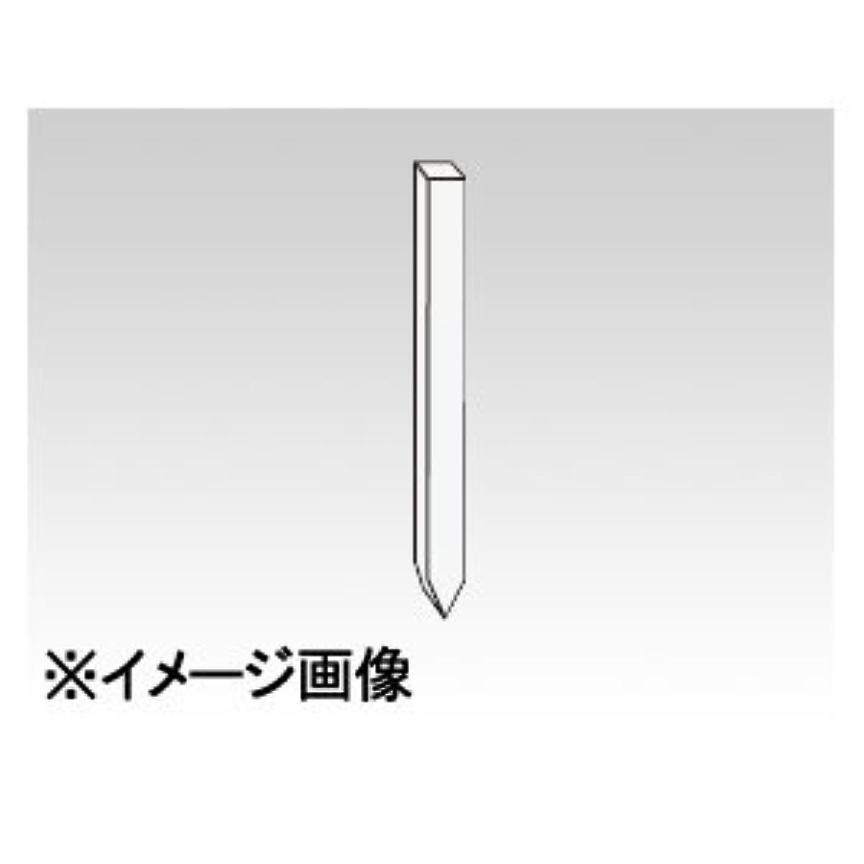 アトム引き金モザイク日立工機 使用ピン釘 (P0625B)