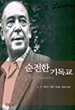 Mere Christianity (Korean Edition) by C. S. Lewis (2006) Hardcover