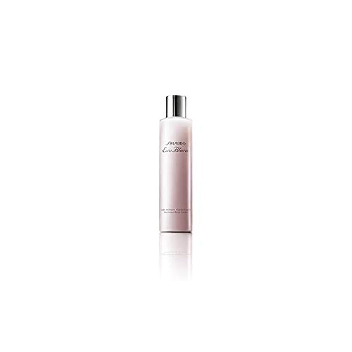 安全でないハード強度[Shiseido] 資生堂これまでブルームシャワークリーム(30ミリリットル) - Shiseido Ever Bloom Shower Cream (30ml) [並行輸入品]