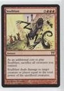 Magic: the Gathering - Soulblast (Magic TCG Card) 2004 Magic: The Gathering - Champions of Kamigawa - Booster Pack [Base] #190
