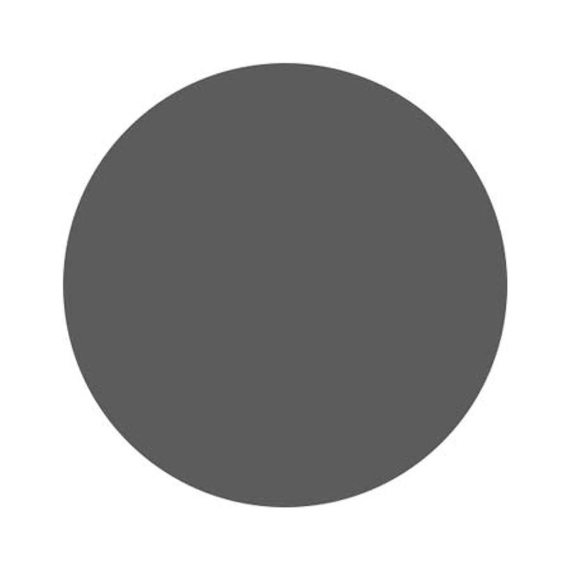 絡み合い詐欺師曲線PREGEL ミューズ ウォルナットヴェール(tat100736)