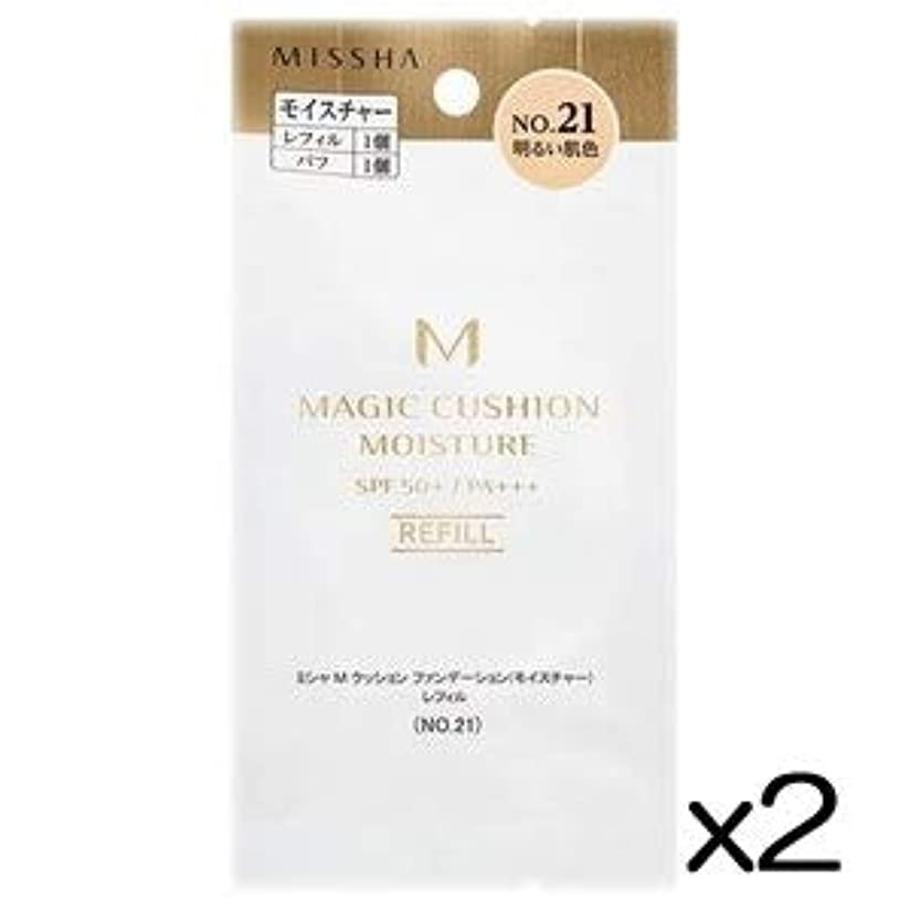 デコレーション債務者賢いミシャ M クッション ファンデーション (モイスチャー) No.21 明るい肌色 レフィル 15g×2個セット
