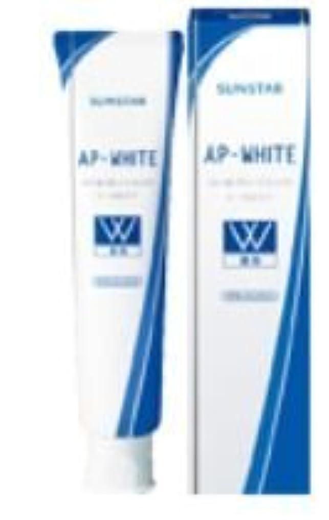 クロスシールドデッキ薬用APホワイトペースト リフレッシュミント 110g ×10個