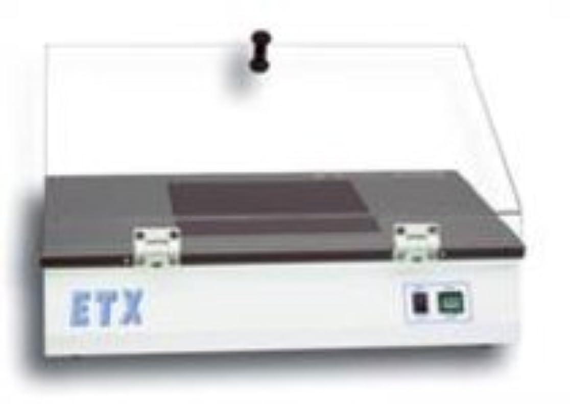 同じセメントメルボルンルーマット 交換用フィルター(ETX26CM用 ) FSPT26CM