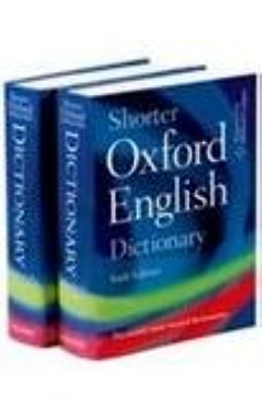Shorter Oxford English Dictionary Set Of 2 Vol