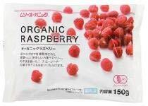 ムソー 冷凍食品 OGラズベリー 150gx2個