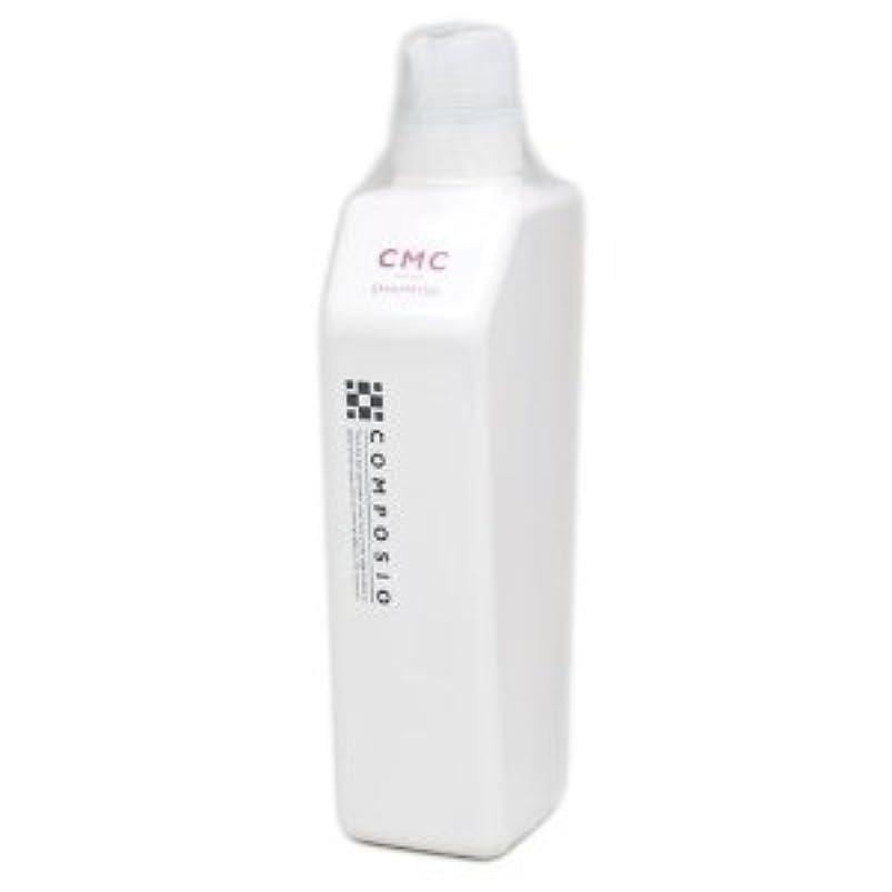 試み酸化物夜【X5個セット】 デミ コンポジオ CMCリペアシャンプー 550ml DEMI COMPOSIO