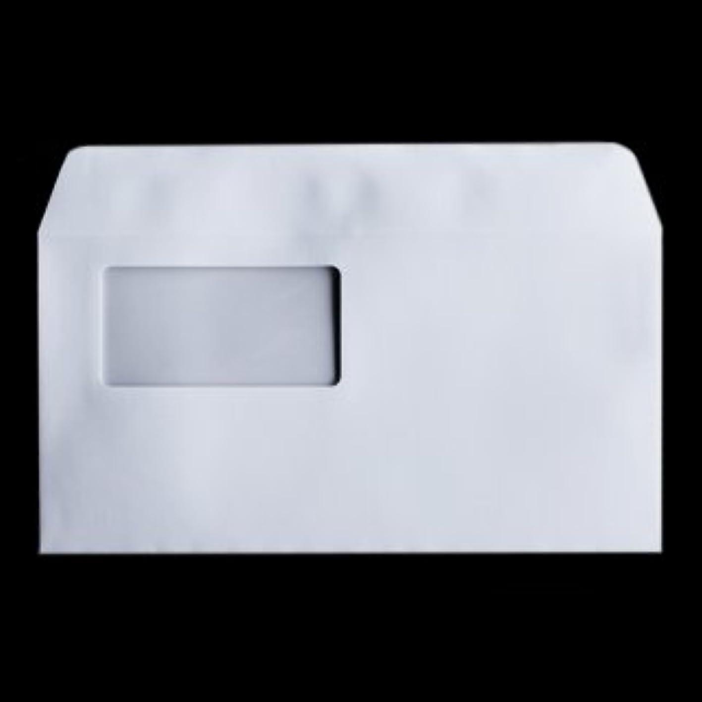 憂鬱大学ボットハート 白封筒 カマス貼 洋長3 窓付封筒45×90mm ケント 100g/m2 枠なし 400枚 yl1323