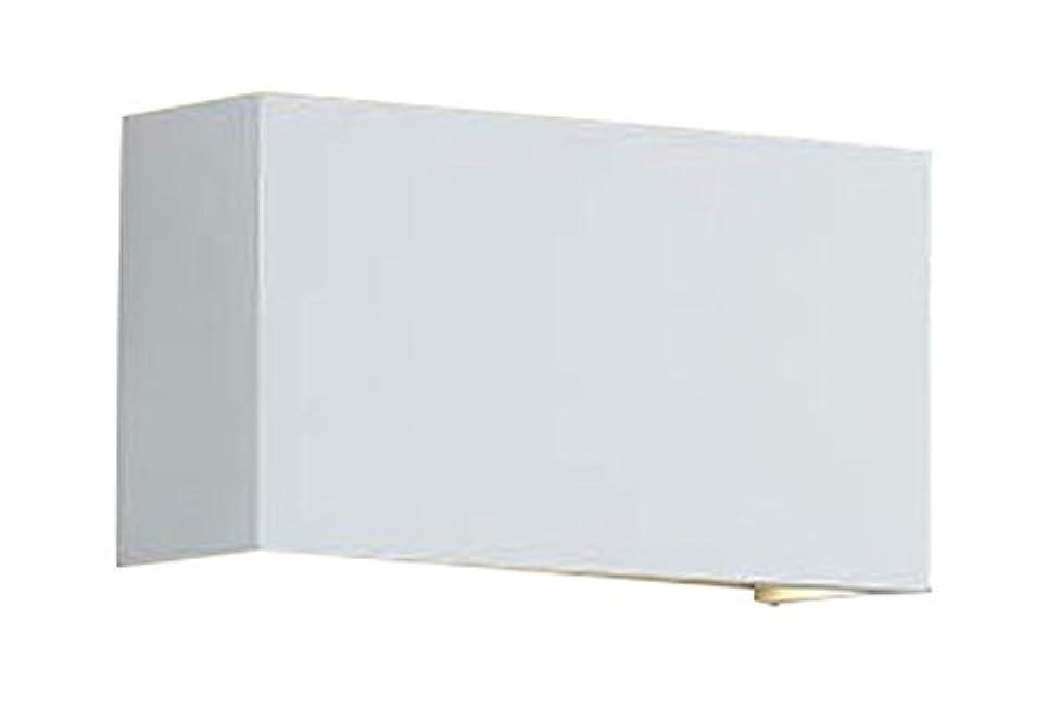 骨下線パックコイズミ照明 ブラケットライト ブラケット 電球色 AB40085L