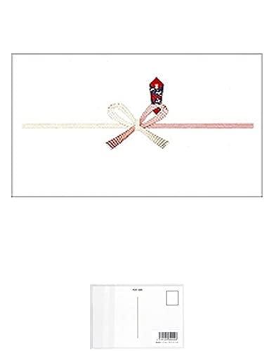 タカ印 のし紙 豆判8号 2-18 祝 京 + 画材屋ドットコム ポストカードA