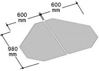 LIXIL INAX 風呂組フタ 幅600×奥行980mm×2枚組:YFK-1298B(2) (風呂ふた、フロふた、風呂蓋)