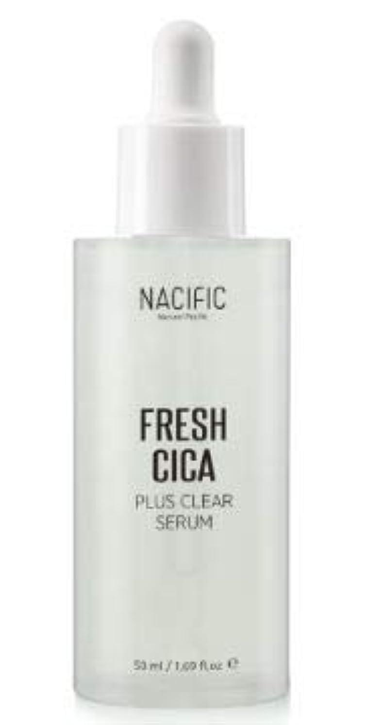 底腐敗した悲鳴[NACIFIC] Fresh Cica Plus Clear Serum/フレッシュシカプラスクリアセラム [並行輸入品]