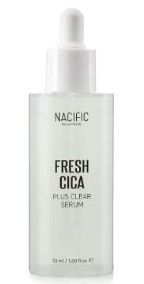 つかまえるソケット尊敬する[NACIFIC] Fresh Cica Plus Clear Serum/フレッシュシカプラスクリアセラム [並行輸入品]