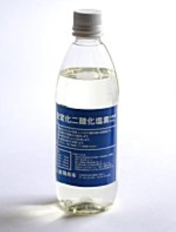 削減告白責任者安定化二酸化塩素 5%原液500g