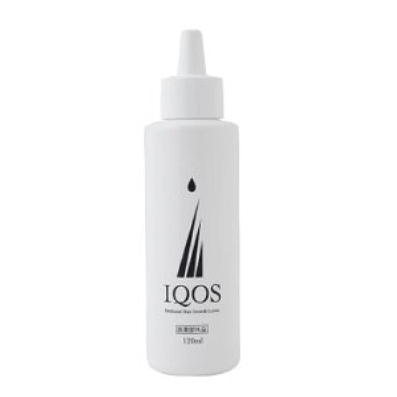 ホイッスル選出する夜明けM-034を最大級配合 薬用育毛剤 IQOS イクオス 120ml
