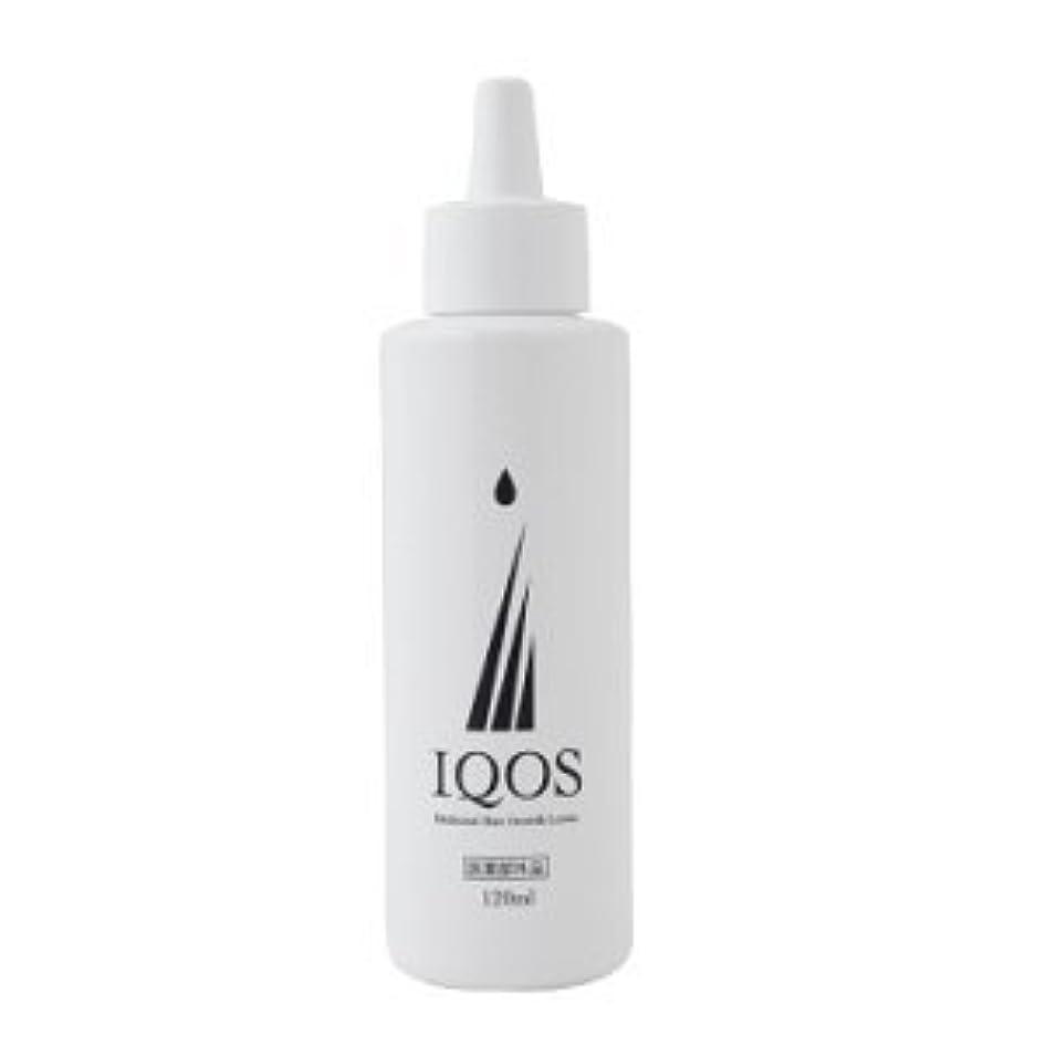 権利を与える海嶺お気に入りM-034を最大級配合 薬用育毛剤 IQOS イクオス 120ml