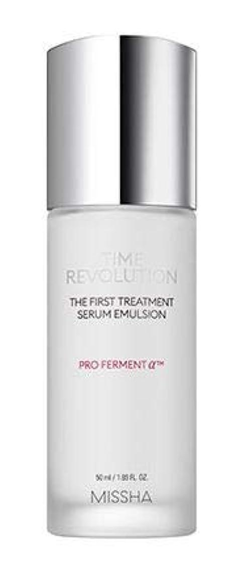 翻訳者プレゼンター不従順[NEW!!] MISSHA TIME REVOLUTION_The First Treatment Serum Emulsion 50ml [並行輸入品]
