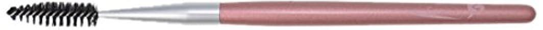 ハンディカプラー飽和する熊野筆 Mizuho Brush スクリューブラシ