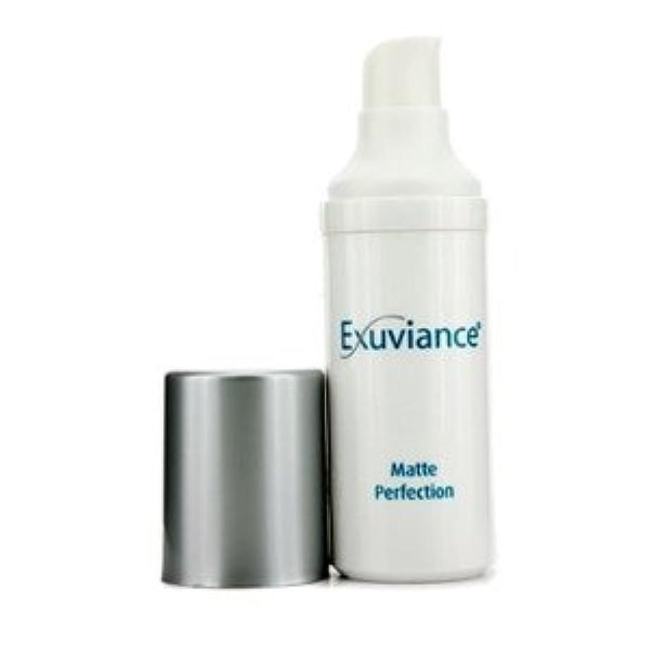 有能な彼自身物理的なエクスビアンス(Exuviance) マット パーフェクション 30g/1oz [並行輸入品]