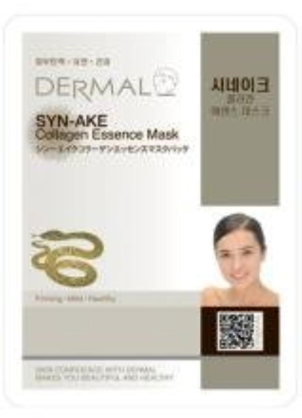 ゴールド効率的美的ダーマル(DERMAL) エッセンスマスクパック シンエイク(蛇毒)コラーゲン