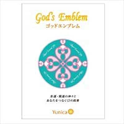 DVDゴッドエンブレム/丸山修寛