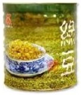 pandan bubble tea