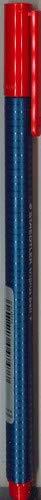 ステッドラー『トリプラス ボール・油性ボールペン(437)』