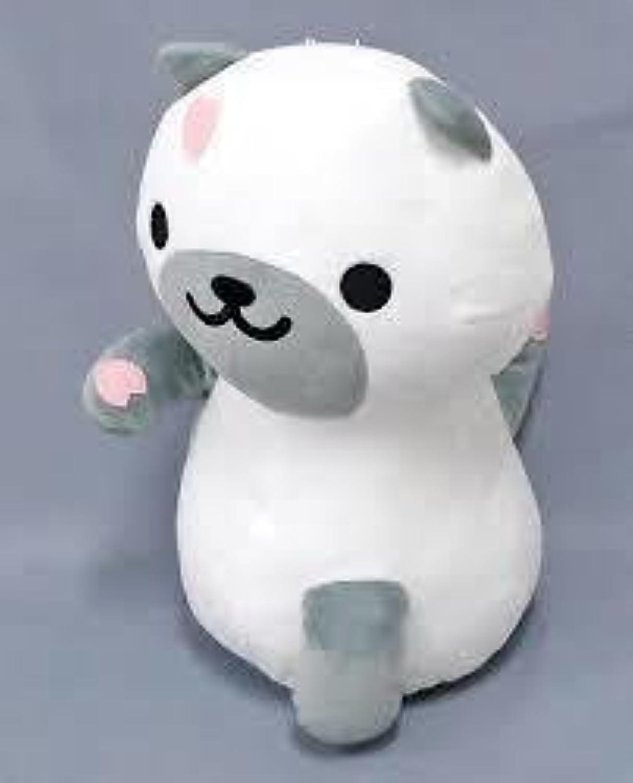 Cats gatherot huge stuffed toy - Sakura (point's Only) B01C5YJ30G Zu einem niedrigeren Preis | Vollständige Spezifikation