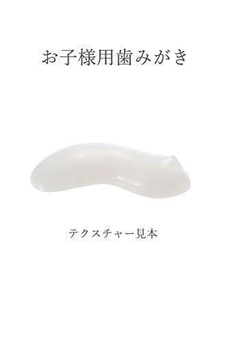 WELEDA(ヴェレダ)歯みがき子供用50ml