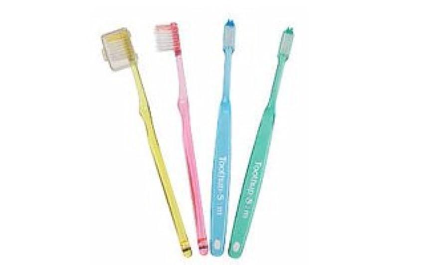 駐地ダイヤル病んでいるトゥーサップS 歯ブラシ 4本セット ふつう(m)(キャップ1個付き)