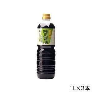 丸島醤油 純正醤油 淡口 ペットボトル 1L×3本 1232