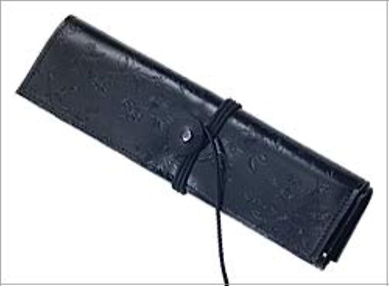 熊野筆 竹宝堂 正規品 ブラシケース(化粧ポーチ) C-23 材質:合皮(巻き) 広島 化粧筆