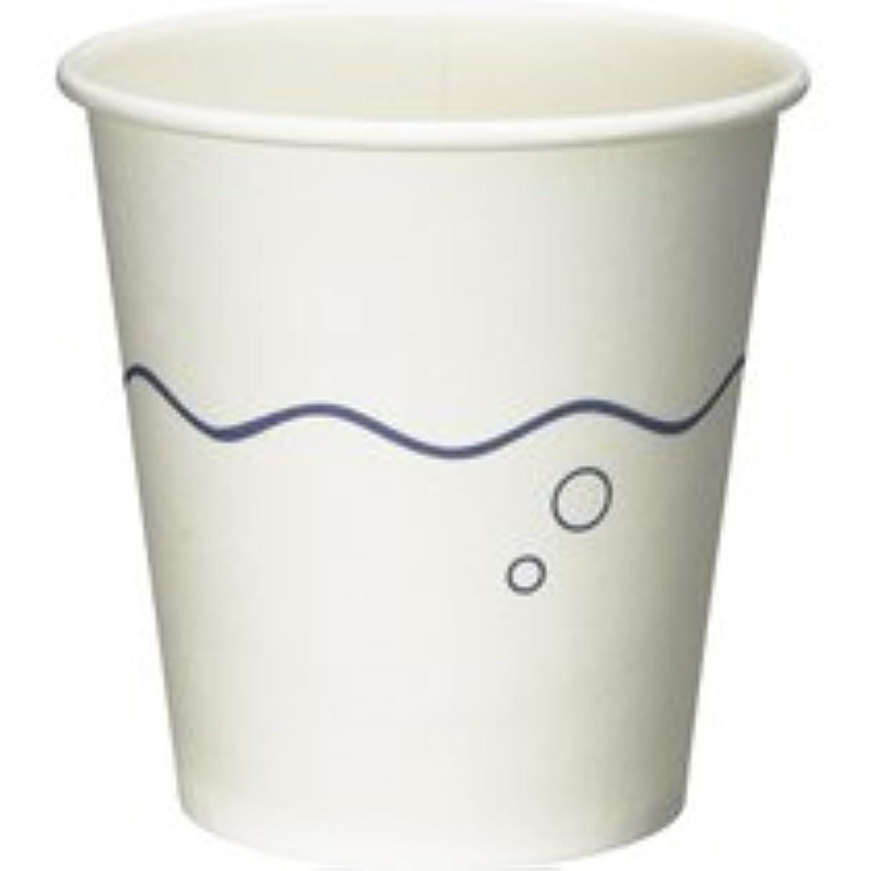 海岸植生定期的ファーストレイト うがい用紙コップ 青波 3オンス(90ml) FR-173 1セット(2000個:100個×20パック)