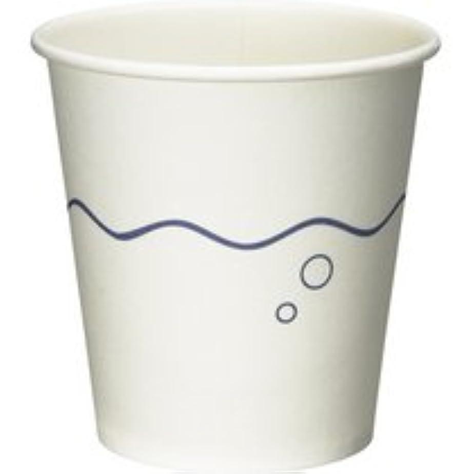 湿ったポーチ近々ファーストレイト うがい用紙コップ 青波 3オンス(90ml) FR-173 1セット(2000個:100個×20パック)