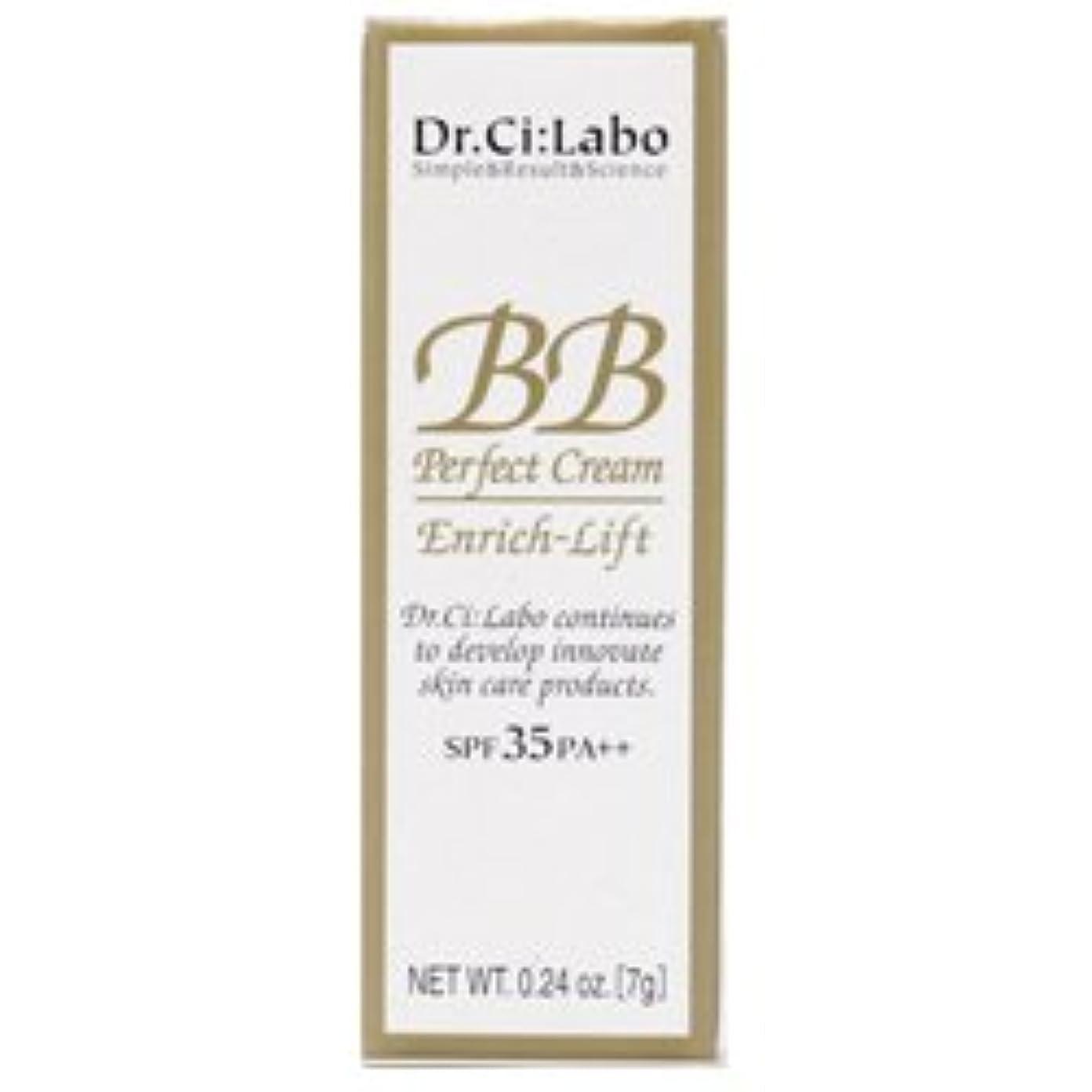 不完全拷問効果的【ミニサイズ 7g】 ドクターシーラボ Dr.Ci:Labo BBパーフェクトクリーム エンリッチリフトv SPF35 PA++