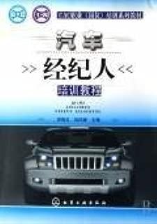 Auto Broker Training Course