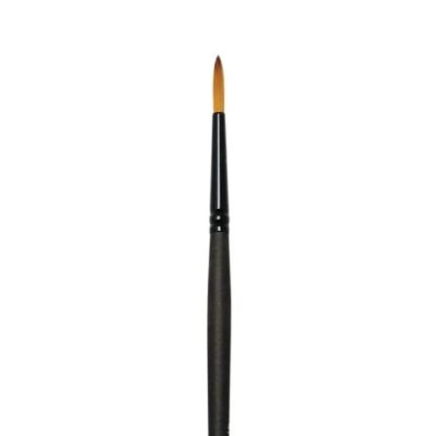 Royal & Langnickel R4100R-5 Taklon Acrylic and Oil Brush Round 5