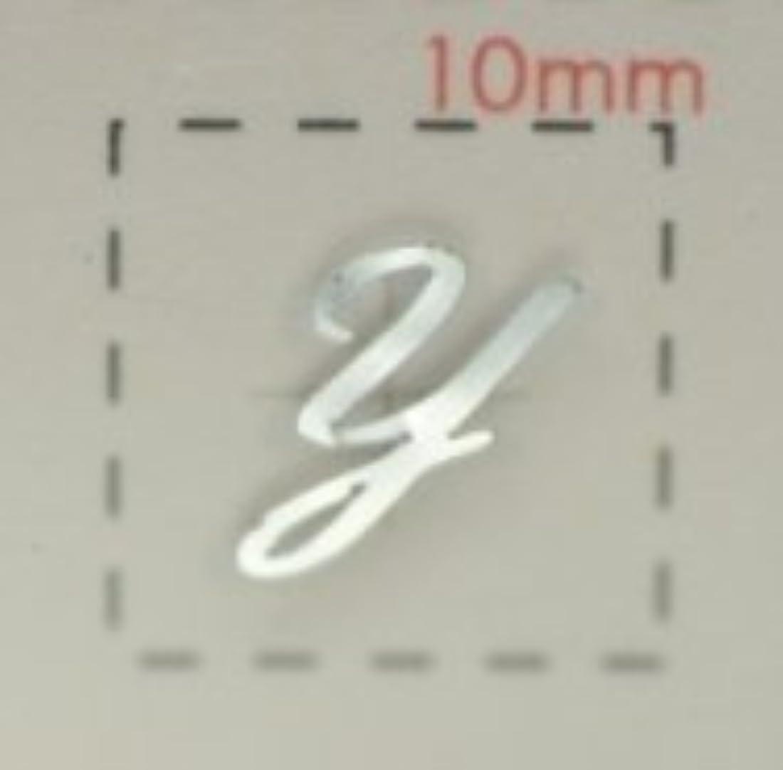 信号典型的なマガジンNameネイルシール【アルファベット?イニシャル】大文字シルバー( Y )1シート9枚入