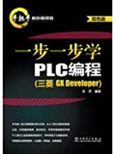 Taught you how to do the project : step by step learning PLC programming ( Mitsubishi GX Developer) ( color version )(Chinese Edition)