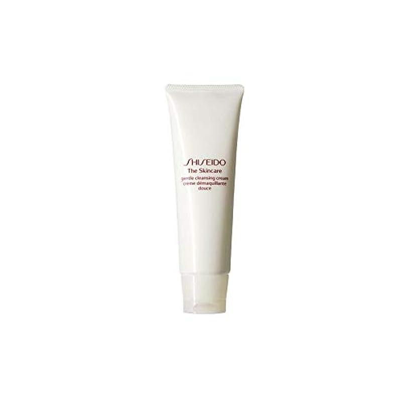 経験者シリング畝間[Shiseido ] 資生堂スキンケアの必需品ジェントルクレンジングクリーム(125ミリリットル) - Shiseido The Skincare Essentials Gentle Cleansing Cream (125ml) [並行輸入品]