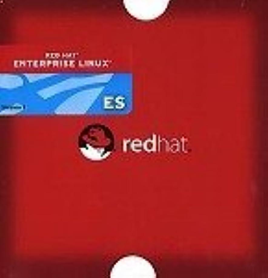 第五雑草鍔Red Hat Enterprise Linux Standard Plus (ES v.3 for Intel x86)