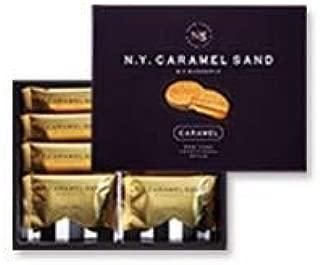 【冷蔵便】N.Y.C.SAND 8個入 / ニューヨークキャラメルサンド