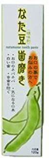【モルゲンロート】なた豆歯磨き 120g