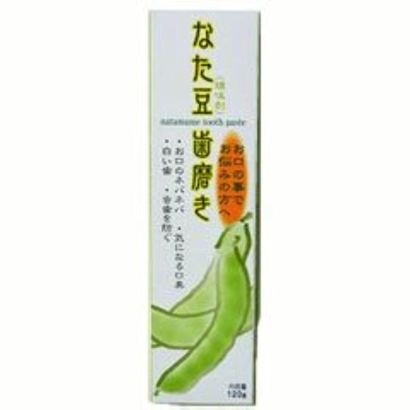 染色長椅子シュガー【モルゲンロート】なた豆歯磨き 120g